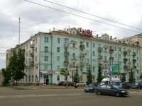 neighbour house: st. Nikolay Ershov, house 14. Apartment house