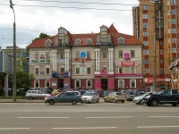 Kazan, Nikolay Ershov st, house 18. office building