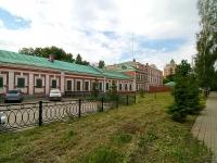 Казань, улица Николая Ершова, дом 20Б. офисное здание