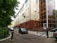 Kazan, Nikolay Ershov st, house 28А. office building