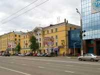 Kazan, Nikolay Ershov st, house 28. multi-purpose building