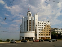 neighbour house: st. Nikolay Ershov, house 29Б. multi-purpose building