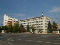 улица Николая Ершова, дом 29. научно-исследовательский институт