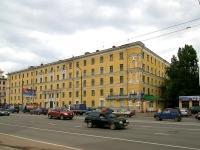 neighbour house: st. Nikolay Ershov, house 30. hostel Казанского научно-исследовательского технического университета им. А.Н. Туполева, №5