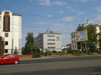 neighbour house: st. Nikolay Ershov, house 31Б. hostel КГАСУ