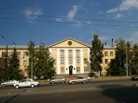 Kazan, Nikolay Ershov st, house 35. office building