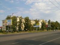 Казань, улица Николая Ершова, дом 35. офисное здание