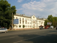 neighbour house: st. Nikolay Ershov, house 53. Apartment house