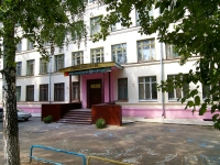neighbour house: st. Nikolay Ershov, house 55 к.1. gymnasium №126
