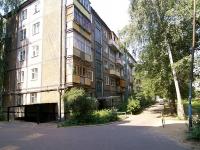 Kazan, Nikolay Ershov st, house 55А. Apartment house