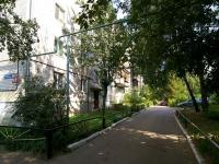 Казань, улица Николая Ершова, дом 55Б. многоквартирный дом