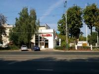 Kazan, Nikolay Ershov st, house 57Д. store