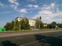 Казань, колледж Казанская банковская школа (колледж) Центрального банка РФ, улица Николая Ершова, дом 63