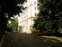 Kazan, hospital Отделенческая клиническая больница на станции Казань, Nikolay Ershov st, house 65