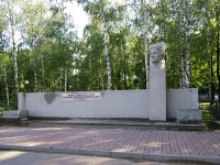 Kazan, monument Николаю ЕршовуNikolay Ershov st, monument Николаю Ершову