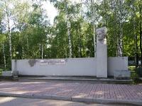 Казань, улица Николая Ершова. памятник Николаю Ершову