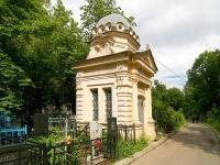 喀山市, Арское кладбищеNikolay Ershov st, Арское кладбище