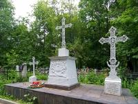 Kazan, Арское кладбищеNikolay Ershov st, Арское кладбище