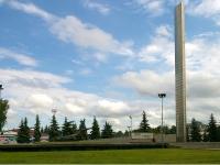 Казань, улица Николая Ершова. площадь парка Горького (Арское поле)