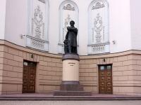 Казань, Свободы пл, дом 2