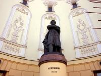 Казань, площадь Свободы. памятник Пушкину