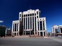 Казань, Свободы пл, дом 1
