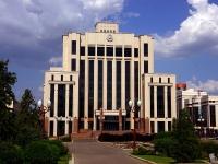 Казань, площадь Свободы, дом 1. органы управления Государственный Совет Республики Татарстан