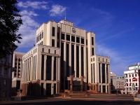 Kazan, governing bodies Государственный Совет Республики Татарстан, Svobody square, house 1