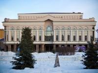 Kazan, philharmonic hall Большой концертный зал им. С. Сайдашева, Svobody square, house 3