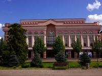 Казань, филармония Большой концертный зал им. С. Сайдашева, площадь Свободы, дом 3