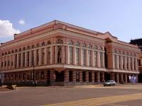 Казань, площадь Свободы, дом 3. филармония Большой концертный зал им. С. Сайдашева
