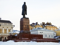 Kazan, monument В.И. ЛенинуSvobody square, monument В.И. Ленину