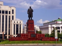 Kazan, square Svobody. monument