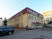 Казань, улица Зинина, дом 3А. офисное здание