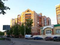 Kazan, Zinin st, house 3. Apartment house