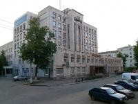 Казань, улица Зинина, дом 4. органы управления Ростехнадзор