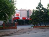 Kazan, Zinin st, house 10А. office building
