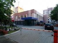 Казань, улица Зинина, дом 10А. офисное здание