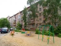 Казань, улица Зинина, дом 41. многоквартирный дом