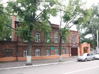 Kazan, vocational school №36, Ulyanov-Lenin st, house 22