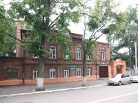 Kazan, st Ulyanov-Lenin, house 22. vocational school