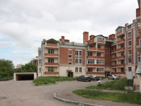 neighbour house: st. Ulyanov-Lenin, house 43. Apartment house