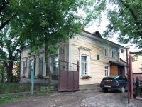 Казань, улица Ульянова-Ленина, дом 60. молебный дом