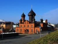 neighbour house: st. Ulyanov-Lenin, house 11. cathedral Покрова пресвятой Богородицы