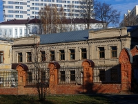 Kazan, st Ulyanov-Lenin, house 15. building under reconstruction