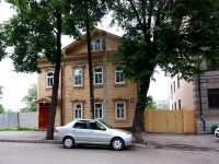 neighbour house: st. Ulyanov-Lenin, house 32. Private house