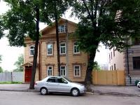 Kazan, st Ulyanov-Lenin, house 32. Private house