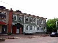 neighbour house: st. Ulyanov-Lenin, house 42. office building