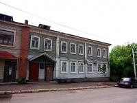 Kazan, st Ulyanov-Lenin, house 42. office building