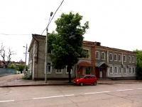 Казань, улица Ульянова-Ленина, дом 44. офисное здание